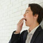 眠気が止まらないのは過眠症かも… チェックすべき症状と対策