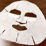 シートマスクの効果的な使い方 毎日使っても大丈夫?